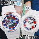 ★送料無料 オリジナルペアウォッチ ペア CASIO カシオ G-SHOCK Gショック ベビーG Baby-G 腕時計 メンズ レディース ペア GA-110TR-7A BGA-130TR-7B ホワイト 白 海外モデル 誕生日 ギフト