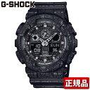 CASIO カシオ G-SHOCK Gショック Cracked Pattern クラックド・パターン GA-100CG-1AJF 国内正規品 メンズ 腕時計 ウォッチ クオーツ 黒 ブラック 誕生日