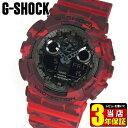 商品到着後レビューを書いて3年保証 CASIO カシオ G-SHOCK Gショック ジーショック gshock GA-100CM-4A海外モデル 時計 メンズ 腕時計 新品 防水 カジュアル ウォッチ