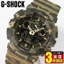 海外モデル G-SHOCK メンズ 腕時計 カシオ Gショック 迷彩 カモフラ GA100CM5A