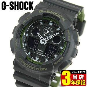 CASIO カシオ G-SHOCK Gショック ジーショック GA-100L-1A 海外モデル メンズ 腕時計 ウレタン クオーツ アナログ デジタル 黒 ブラック 緑 カーキ ビックフェイス 商品到着後レビューを書いて3年保証 誕生日プレゼント 男性 ギフト