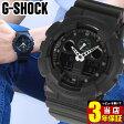 BOX訳あり 商品到着後レビューを書いて3年保証 CASIO カシオ G-SHOCK Gショック ジーショック GA-100MB-1A海外モデル メンズ 腕時計 時計 G-SHOCK Gショック ジーショック ブラック 黒夏物 誕生日 ギフト