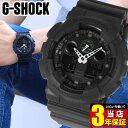BOX訳あり 商品到着後レビューを書いて3年保証 CASIO カシオ G-SHOCK Gショック ジーショック GA-100MB-1A海外モデル メンズ 腕時計 時計 G-SHOCK Gショック ジー