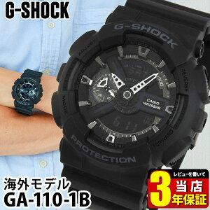 カシオ CASIO Gショック ジーショック G-SHOCK GA-110-1B 海外モデル メンズ 腕時計 時計 アナログ アナデジ 多機能 防水 カジュアル 黒 ブラック スポーツ ビックフェイス 商品到着後レビューを書いて3年保証 誕生日プレゼント 男性 ギフト