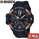 ★送料無料 CASIO カシオ G-SHOCK Gショック GRAVITYMASTER グラビティマスター GA-1100RG-1AJF 国内正規品 メンズ 腕時計 ウォッチ クオーツ 黒 ブラック