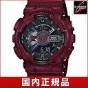 ★送料無料 CASIO カシオ G-SHOCK Gショック GA-110EW-4AJF アナログ デジタル メンズ 腕時計 時計 赤 ボルドー 国内正規品
