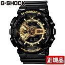 CASIO カシオ G-SHOCK Gショック アナログ デジタル アナデジ ジーショック GA-110GB-1AJF 国内正規品 メンズ 腕時計 時計 Black×Gold Series G-SHO