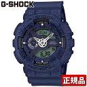 CASIO カシオ G-SHOCK Gショック クオーツ メンズ 腕時計