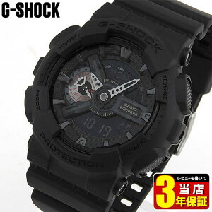 CASIO カシオ G-SHOCK Gショック GA-110MB-1A ミリタリーブラック・シリーズ クオーツ アナログ アナデジ ブラック G-SHOCK 黒 メンズ 腕時計 海外モデル ビックフェイス 商品到着後レビューを書いて3年保証 誕生日プレゼント 男性 ギフト
