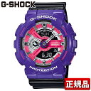 CASIO カシオ G-SHOCK Gショック ジーショック GA-110NC-6AJF 国内正規品 メンズ 腕時計 時計 多機能 カジュアル アナログ G-SHOCK Gショック ジーショック 紫