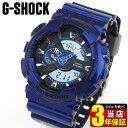 商品到着後レビューを書いて3年保証 CASIO カシオ G-SHOCK ジーショック GA-110NM-2A 海外モデル メンズ 腕時計 ウォッチ ウレタン バンド クオーツ アナログ デジタル アナ