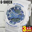 BOX訳あり ★送料無料 商品到着後レビューを書いて3年保証 CASIO カシオ G-SHOCK ジーショック GA-110WB-7A 海外モデル メンズ 腕時計 ウォッチ ウレタン バンド クオーツ