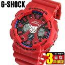【あす楽対応】CASIO 時計 G-SHOCK メンズ 腕時計 カシオ Gショック ジーショック GA-120TR-4A