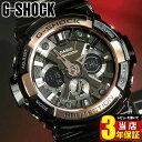 商品到着後レビューを書いて3年保証★送料無料 CASIO カシオ Gショック ジーショック gshock G-SHOCK GA-200RG-1A海外モデル 腕時計 メンズ 時計 多機能 防水 カジュア