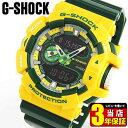 商品到着後レビューを書いて3年保証 CASIO カシオ G-SHOCK ジーショック GA-400CS-9A 海外モデル メンズ 腕時計 ウォッチ ウレタン バンド クオーツ アナログ デジタル アナ