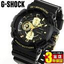 商品到着後レビューを書いて3年保証★送料無料 CASIO カシオ G-SHOCK Gショック ジーショック GAC-100BR-1A 海外モデル メンズ 腕時計 アナログ アナデジ クロノグラフ ゴー