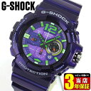 商品到着後レビューを書いて3年保証 CASIO カシオ G-SHOCK Gショック ジーショック メンズ 腕時計 時計 GAC-110-6A 海外モデル G-SHOCK Gショック ジーショック 紫