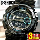 ★送料無料 商品到着後レビューを書いて3年保証 カシオ CASIO G-SHOCK Gショック ジーショック メンズ 腕時計時計 防水GD-110-1 海外モデル 高輝度LEDバックライト G-SHO