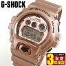 CASIO カシオ G-SHOCK ジーショック Crazy Gold クレイジーゴールド GD-X6900GD-9 海外モデル メンズ 腕時計 ウォッチ デジタル 金 ピンクゴールド【あす楽対応】夏物 誕生日 ギフト