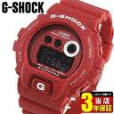 【あす楽対応】CASIO カシオ G-SHOCK Gショック Heathered Color Series ヘザード・カラー・シリーズ 赤 レッド メンズ 海外モデル