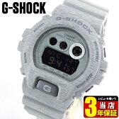 商品到着後レビューを書いて3年保証 CASIO カシオ G-SHOCK Gショック ジーショック ヘザード・カラー・シリーズ GD-X6900HT-8 海外モデル メンズ 腕時計 白系グレー夏物 誕生日 ギフト