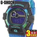 【プレミア】商品到着後レビューを書いて3年保証★送料無料 CASIO カシオ G-SHOCK Gショック ジーショック G-LIDE Gライド GLS-8900AR-3 海外モデル メンズ 腕時計 多