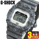 CASIO カシオ G-SHOCK Gショック ジーショック GLX-5600F-8 海外モデル メンズ 腕時計 ウォッチ ウレタン バンド デジタル スクエア 花..