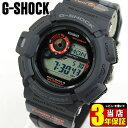商品到着後レビューを書いて3年保証 ★送料無料 CASIO カシオ G-SHOCK ジーショック GW-9300CM-1 メン・イン・カモフラージュ 海外モデル メンズ 腕時計 ウォッチ 電波 ソーラ