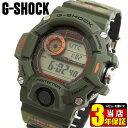 商品到着後レビューを書いて3年保証 ★送料無料 CASIO カシオ G-SHOCK ジーショック 電波 ソーラー GW-9400CMJ-3 海外モデル メンズ 腕時計 ウォッチ父の日 ギフト