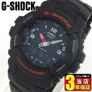 CASIO カシオ G-SHOCK Gショック ジーショック メンズ 腕時計 多機能 防水 時計 G-100-1B 海外モデル アナログ アナデジ ブラック 黒 スポーツ 商品到着後レビューを書いて3年保証 誕生日プレゼント 男性 ギフト