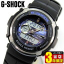 BOXCASIO カシオ Gショック GSHOCK ジーショック G3002AV 海外モデル 腕時計 メンズ 時計 カジュアル ウォッチ デジタル 多機能 防水 青 ブルー スポーツ 誕生日プレゼント 男性 ギフト 3年保証