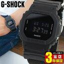 CASIO カシオ G-SHOCK ジーショック ORIGIN Military Black ミリタリーブラック DW-5600BBN-1 海外モデル メンズ 腕時計 ナイロン バン..