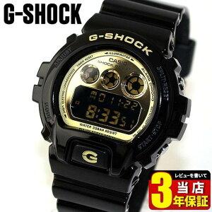 CASIO カシオ G-SHOCK Gショック ジーショック メンズ 腕時計 新品 防水 DW-6900CB-1 ブラック 黒 Crazy Colors クレイジーカラーズ 海外モデル スラッシャー 商品到着後レビューを書いて3年保証 誕生日プレゼント 男性 ギフト