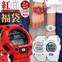 【送料無料】福袋 ペアウォッチ メンズ レディース 腕時計 ...