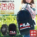 【送料無料】FILA フィラ 福袋 2018 メンズ レディ...