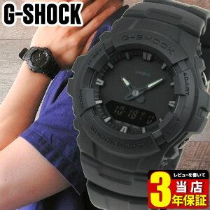 CASIO カシオ G-SHOCK Gショック ジーショック G-100BB-1A 海外モデル メンズ 腕時計 ウォッチ クオーツ アナログ デジタル 黒 ブラック 商品到着後レビューを書いて3年保証 誕生日プレゼント 男性 ギフト