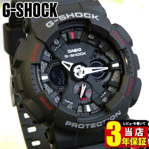 【送料無料】CASIO カシオ gshock GA-120-1A海外モデル 腕時計 メンズ 時計 多機能 防水 カジュアルアナログ デジタル アナデジ G-SHOCK Gショック 黒 ブラック ビックフェイス 商品到着後レビューを書いて3年保証 誕生日プレゼント 男性 ギフト