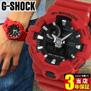 CASIO カシオ G-SHOCK ジーショック 腕時計 メンズ