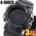 【送料無料】CASIO カシオ G-SHOCK Gショック ...