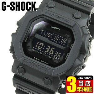 【送料無料】CASIO カシオ G-SHOCK Gショック ジーショック GX-56BB-1 海外モデル メンズ 腕時計 ウォッチ タフソーラー アナログ 黒 ブラック 商品到着後レビューを書いて3年保証 誕生日プレゼント 男性 ギフト