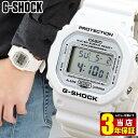 CASIO カシオ G-SHOCK Gショック ジーショック 白 Marine White マリンホワイト DW-5600MW-7 メンズ 腕時計 ウレタン 多機能 クオーツ デジタル ホワイト 白系 グレー 海外モデル 卒業祝い 入学祝い