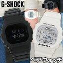CASIO カシオ G-SHOCK Gショック ジーショック ペアウォッチ メンズ 腕時計 多機能 クオーツ デジタル 黒 ブラック 白 ホワイト 海外モデル ギフト Pair watch