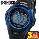 缶BOXプレゼント CASIO カシオ G-SHOCK Gショック ジーショック GW-M500F-2 タフソーラー電波時計 電波 ソーラー デジタル メンズ 腕時計 防水 黒 ブラック 海外モデル 誕生日プレゼント 男性 ギフト