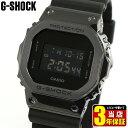 CASIO カシオ G-SHOCK Gショック ジーショック 反転液晶 多機能 メンズ 腕時計 時計 ステンレス ウレタン デジタル スクエア 四角 黒 ブラック オールブラック GM-5600B-1 海外モデル