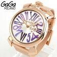 ★送料無料 GAGA MILANO ガガミラノ MANUALE SLIM マヌアーレ スリム 46mm 5081-3 5081.3 海外モデル メンズ 腕時計 ウォッチ 新品