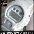 カシオ CASIO Gショック ジーショック G-SHOCK メンズ 腕時計時計 多機能 防水 カジュアルDW-6900WW-7 ホワイト 白 スポーツ 誕生日 ギフト 0824楽天カード分割