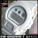 カシオ CASIO Gショック G-SHOCK メンズ 腕時計時計 多機能 防水 カジュアルDW-6900WW-7 ホワイト 白【Gショック 限定】夏物 誕生日 ギフト