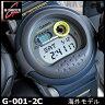 当店1年保証 CASIO カシオ G-SHOCK Gショック 海外モデル メンズ 腕時計時計 G-001-2C ネイビー×グレー ジェイソン復刻モデル【P25Apr15】