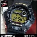 カシオ【CASIO】Gショック【G-SHOCK】メンズ 腕時計 男性用 時計 ウォッチ G-8900-1海外高輝度LED搭載【あす楽対応】【あす楽_土曜営業】【RCP】【marathon0802_500】