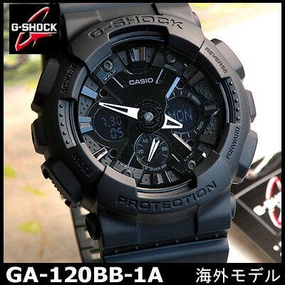 часы g shock ga 120bb 1a безусловно, широкое распространение